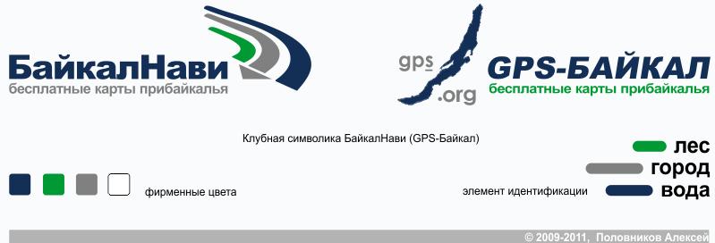 logo_bkn_gbk.jpg