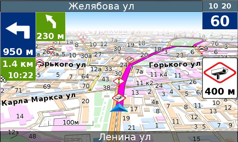 Скачать карту в формате nm3