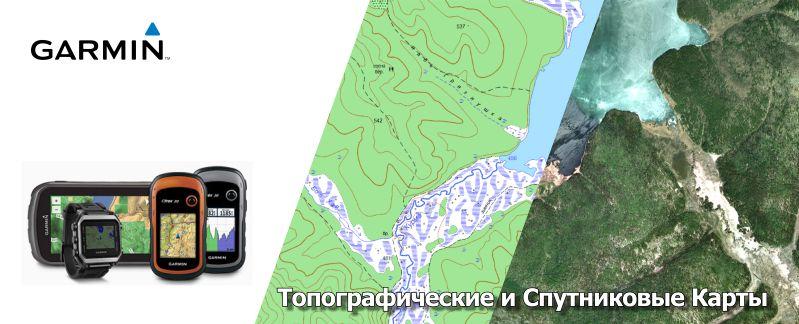 карта иркутской области для навител скачать бесплатно Nm7 - фото 9