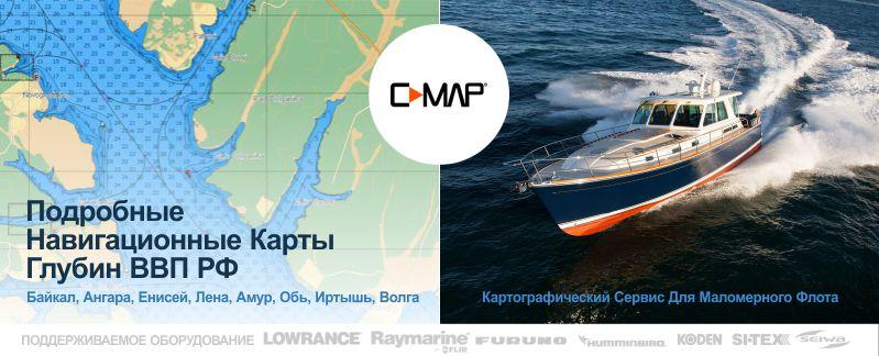 карта иркутской области для навител скачать бесплатно Nm7 - фото 5